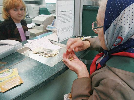 Кому положены и как получить единовременные выплаты пенсионных накоплений