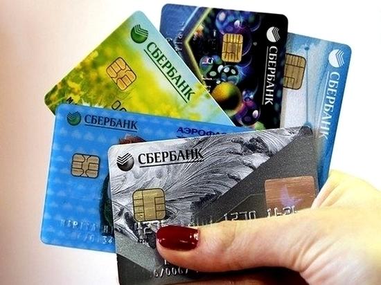 Овердрафтом и комиссиями Сбербанка заинтересовались «наверху»