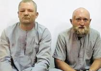 Сирийские пленники
