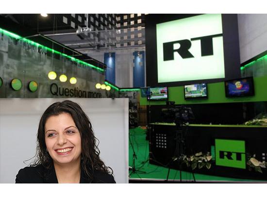 Партнерам RT предложено зарегистрироваться в качестве иностранных агентов