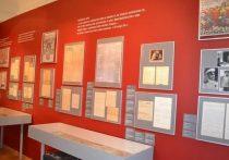 Скандал на выставке, посвященной Ленину: вождю приписали подачку от немецкого банка