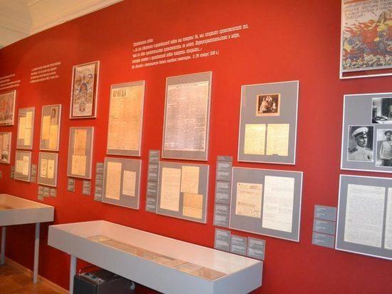 Посетители заметили в экспозиции документ, который давно признали фальшивкой