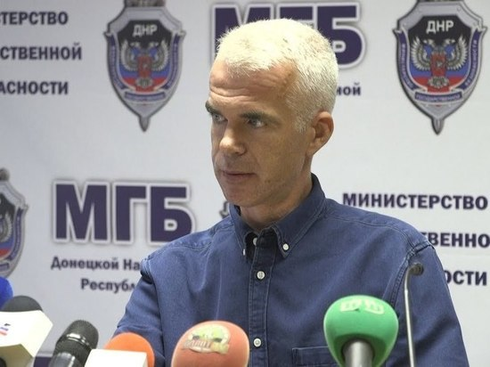 Переметнувшийся к ДНР сотрудник СБУ опубликовал секретные материалы о крушении