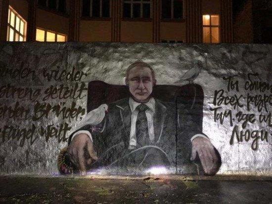 Граффити с поздравлением российского лидера появились и в других городах Европы
