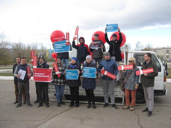 В субботу в Чите прошел митинг в поддержку Алексея Навального фото