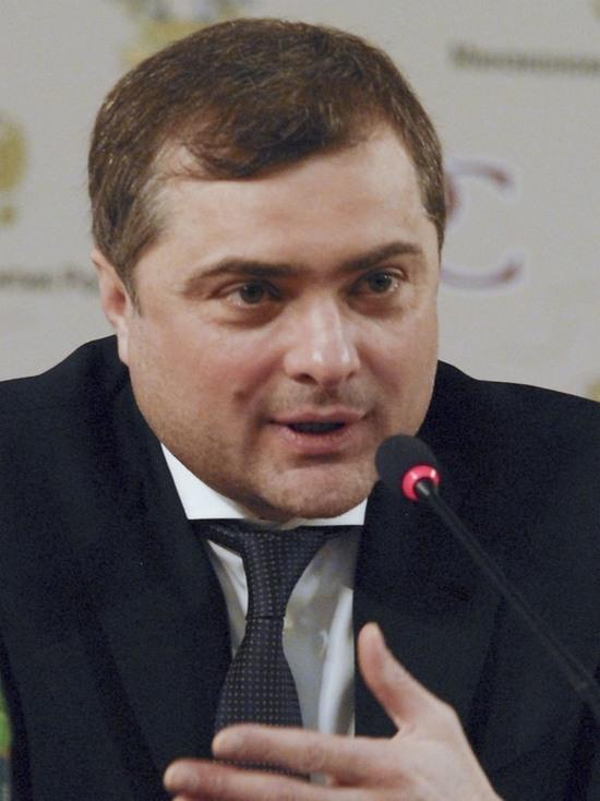 Сурков приоткрыл завесу