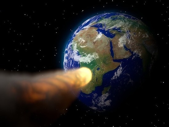СМИ пророчат падение на Землю гигантского астероида через три дня