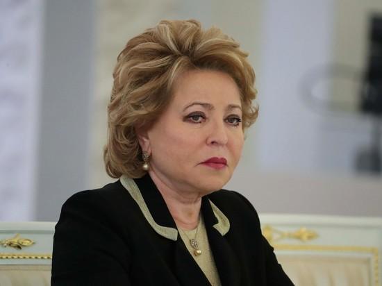 Эксперты назвали странным резкое заявление Матвиенко в адрес Совета Европы