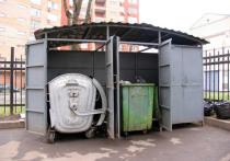 В Москве мусорные контейнеры будут посылать сигналы коммунальщикам
