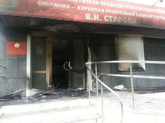 В Стерлитамаке во второй раз напали на приемную вице-спикера Курултая