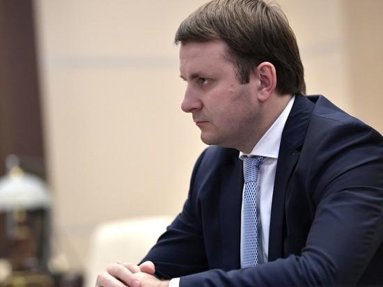 Орешкина обеспокоило падение инфляции в России