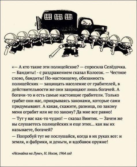 Чоловік відкрив стрілянину по дітях із саморобного пристрою, травмовано 12-річного хлопчика та двох дівчаток 9 і 5 років, - поліція Миколаївщини - Цензор.НЕТ 5236
