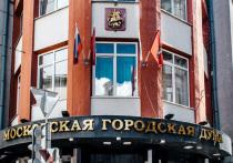 В Москве увеличат зону вокруг транспортных объектов, где нельзя торговать