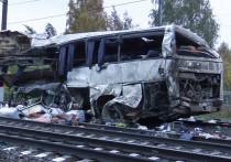 Свалка для автобуса или трагедия для пассажиров?