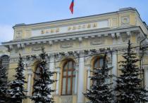 Представители Центробанка предупреждают: в России вновь наблюдается всплеск финансового мошенничества