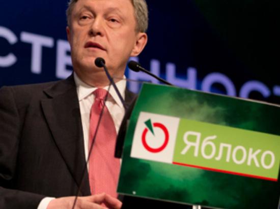 «Яблоко» превратили в грушу: Явлинский ответит еврокомиссарам за Хамовники