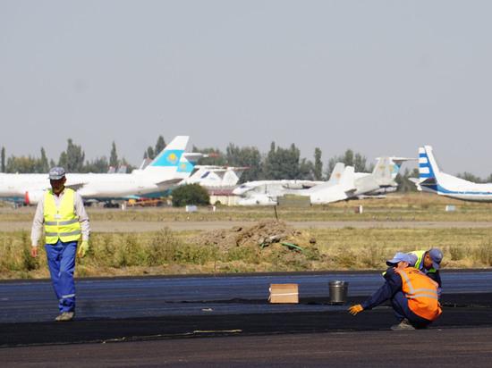 По четвергам Международный аэропорт Алматы не принимает самолеты