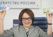 В кошельках россиян станет на две купюры больше