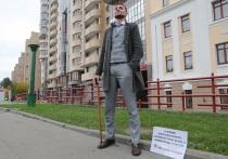 Исповедь бомжа-аристократа: опустился на дно, чтобы сделать москвичей добрее