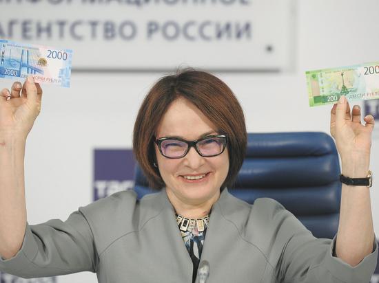 Появление в России новых банкнот вызовет дефицит сдачи в магазинах