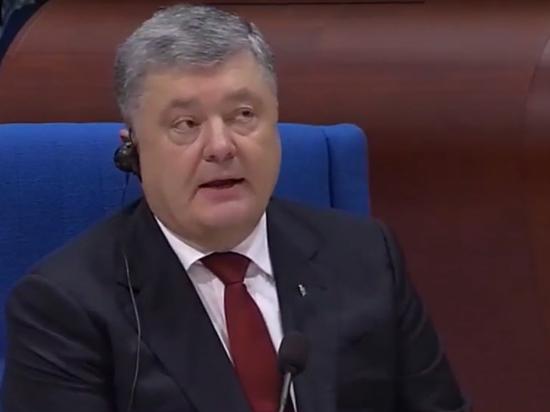 ПАСЕ жестко раскритиковала украинский закон