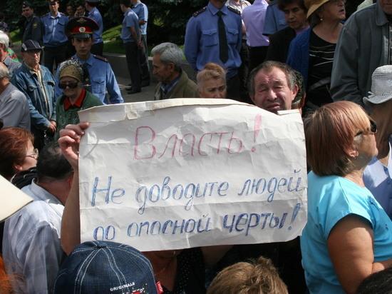 Чем на самом деле обусловлен протест в Башкирии?