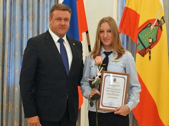 Лучшим студентам и курсантам Рязанской области присудили именные стипендии