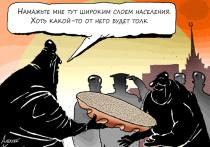 Эксперт: «Камчатские рыбаки воспользовались дефицитом»