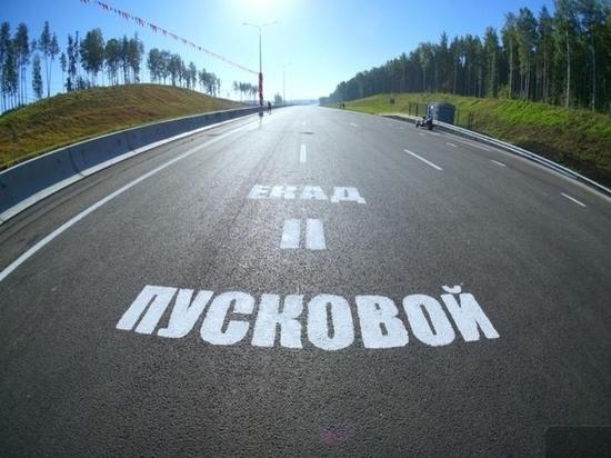 Дороги особого значения: как в Свердловской области реализуют крупнейшие транспортные проекты