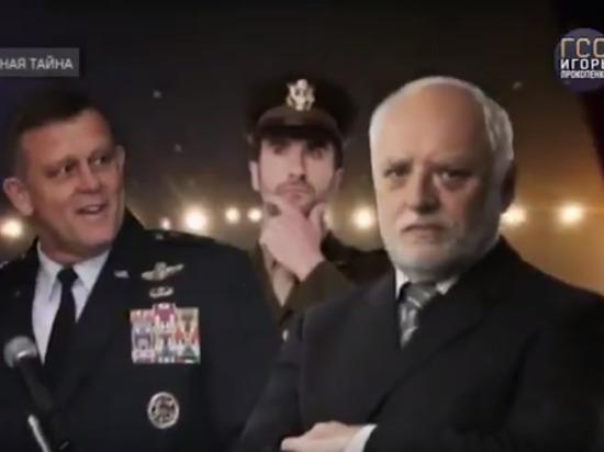 На РЕН ТВ интернет-мем выдали за военного эксперта