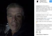Олег Газманов поделился в Инстаграмме тревожной новостью о ночной аварии на темной дороге в российской глубинке