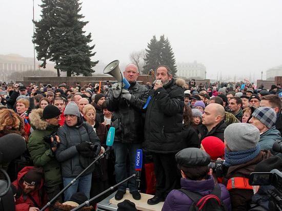 В КС обжаловали закон о встречах с депутатами как митингах
