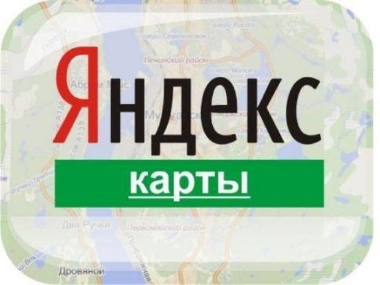 На Яндекс.Картах появились новые панорамы городов Ивановской области