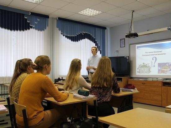 Специалисты Каскада Верхневолжских ГЭС провели в школе урок по экологии