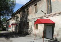 Федеральная программа по переселению граждан из аварийного жилья действует на территории Кемеровской области с 2013 года