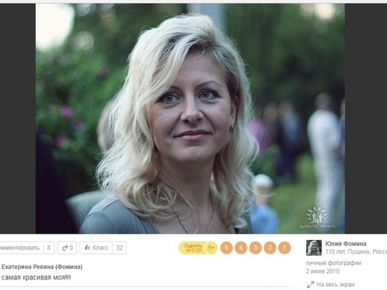 От Серпухова до Оболенска: как главы используют соцсети