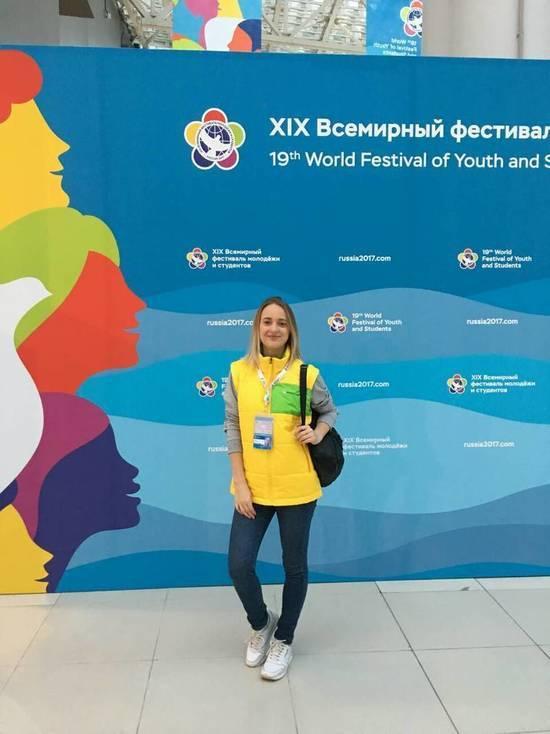 Молодой специалист MРСК Центра и Приволжья - участник программы «Индустрии будущего» в рамках XIX ВФМС 2017