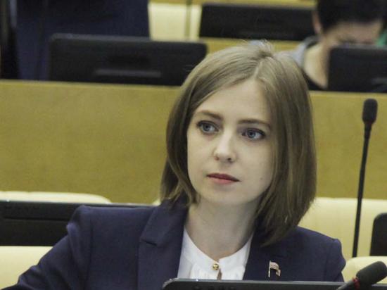 Об этом говорится в документе Администрации президента Украины