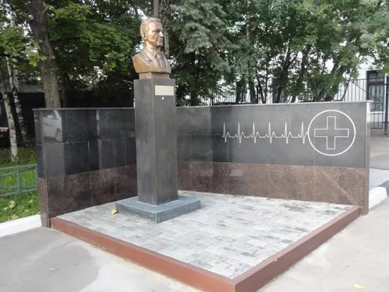 Медики отмечают 130-летие со дня рождения Александра Пучкова