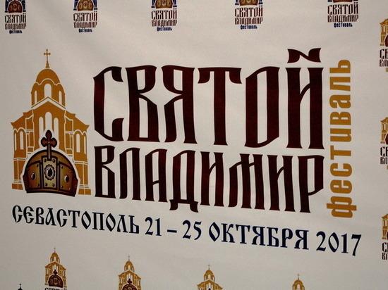 Кинофестиваль «Святой Владимир» открыл двери любителям отечественного кино