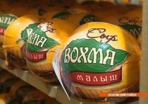 Гости всероссийской агропромышленной выставки собрались в Кострому за знаменитым сыром