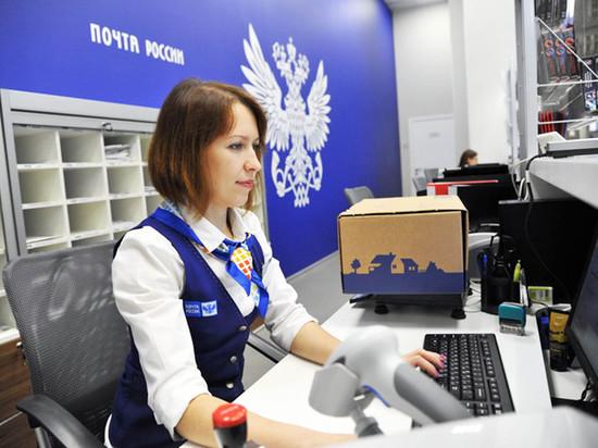В Ярославле откроются отделения нового формата