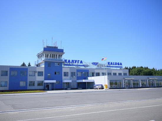 Калуга ожидает начала международных полетов в Минск, Ереван, Душанбе и Чехию