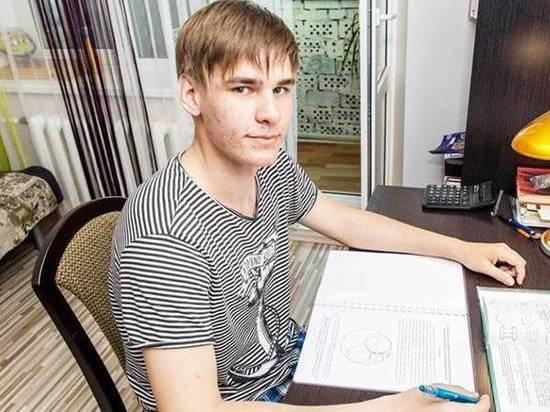 Парень из Ростовской области нашел ответ к «нерешаемой» задаче Паппа Александрийского