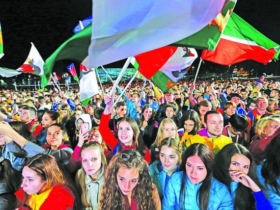 В Сочи завершился Всемирный фестиваль молодежи и студентов