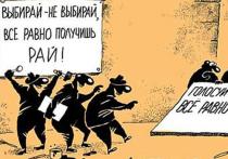 Мэрское будущее Курска