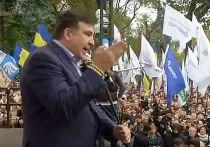 """Лидер партии """"Рух новых сил"""" Михаил Саакашвили, как и обещал, провел в Киеве пресс-конференцию, посвященную нападкам на него со стороны Генпрокуратуры Украины"""