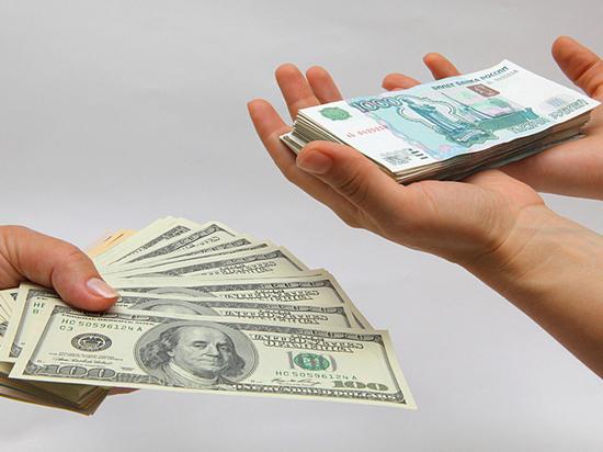 Доллару ищут нового поводыря