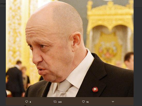 «Кремлевского повара» Пригожина потребовали проверить на причастность к хакерским атакам