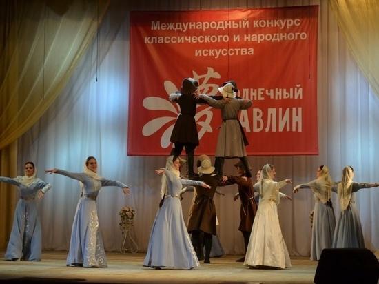 В Серпухове завершился конкурс «Cолнечный павлин»